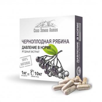 Экстракт Черноплодной рябины «Сила земли Алтая»