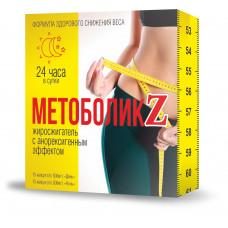 Метаболик Z