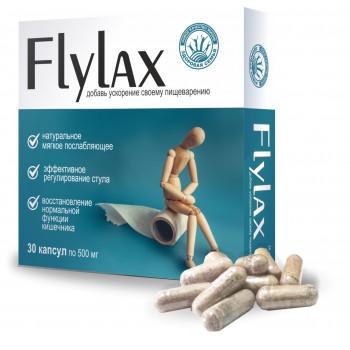 «Flylax» Пищевая добавка на основе растительных экстрактов