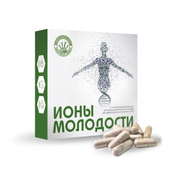 ИОНЫ МОЛОДОСТИ c митохондриальными антиоксидантами на основе ресвератрола и коэнзим Q10